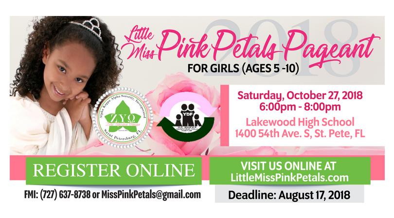 pink petals banner ad